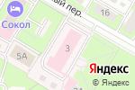 Схема проезда до компании Витязь в Дзержинске