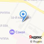 Детский сад №20 на карте Дзержинска
