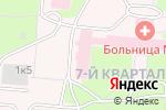 Схема проезда до компании Городская больница №2 в Дзержинске