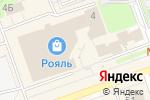 Схема проезда до компании CDC в Дзержинске
