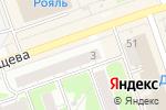 Схема проезда до компании Грин Лайн в Дзержинске