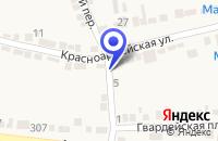 Схема проезда до компании ПТФ ХЛЕБОПЕК в Благодарном