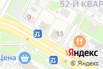 Схема проезда до компании КУБ в Дзержинске