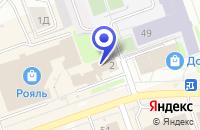 Схема проезда до компании ТФ ПАНОРАМА в Дзержинске