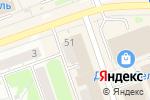Схема проезда до компании Бристоль экспресс в Дзержинске