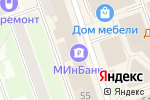 Схема проезда до компании СССР в Дзержинске