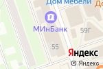 Схема проезда до компании Полцены в Дзержинске