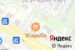 Схема проезда до компании Naomi в Дзержинске