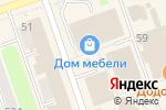 Схема проезда до компании Победа в Дзержинске