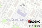 Схема проезда до компании Детский сад №39 в Дзержинске