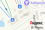 Схема проезда до компании Хабарское в Хабарском