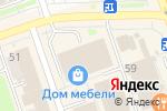 Схема проезда до компании Сеть магазинов косметики для волос в Дзержинске