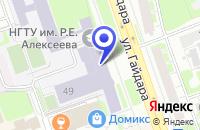 Схема проезда до компании ДЗЕРЖИНСКИЙ ФИЛИАЛ в Дзержинске