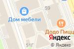 Схема проезда до компании Киоск по продаже дисков в Дзержинске