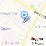 Орион на карте Дзержинска