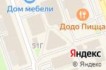 Схема проезда до компании HEMANI в Дзержинске