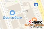 Схема проезда до компании Магазин бытовой техники в Дзержинске