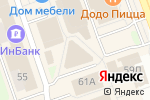 Схема проезда до компании ЦИФРОВОЙ ПОМОЩНИК в Дзержинске