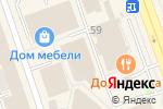 Схема проезда до компании GSM Сота Сервис в Дзержинске