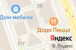 Схема проезда до компании Хозяюшка в Дзержинске