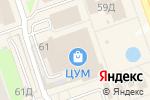 Схема проезда до компании Магазин мужских костюмов в Дзержинске