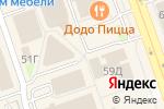 Схема проезда до компании Мням-мням в Дзержинске