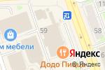 Схема проезда до компании Balletto в Дзержинске