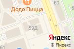 Схема проезда до компании Сбербанк в Дзержинске