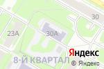 Схема проезда до компании Детский сад №95 в Дзержинске