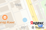 Схема проезда до компании kari в Дзержинске