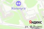 Схема проезда до компании Кольчуга в Дзержинске