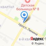 Аора на карте Дзержинска