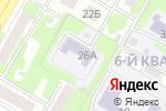 Схема проезда до компании Детский сад №69 в Дзержинске