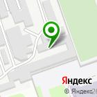 Местоположение компании АВТО Эксперт