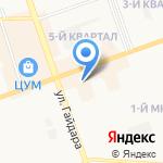 Хамелеон на карте Дзержинска