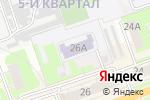 Схема проезда до компании Детский сад №85 в Дзержинске