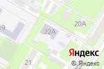Схема проезда до компании Детский сад №92 в Дзержинске
