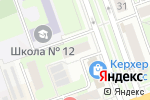 Схема проезда до компании Полар в Дзержинске