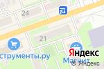 Схема проезда до компании Скат в Дзержинске