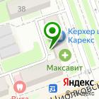 Местоположение компании Сайт РФ