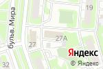 Схема проезда до компании КОМПЛЕКС-ЭКОСТРОЙ в Дзержинске