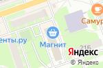 Схема проезда до компании Грог в Дзержинске