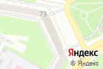 Схема проезда до компании Нэймиз в Дзержинске