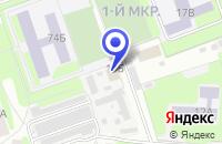 Схема проезда до компании СТРОИТЕЛЬНАЯ КОМПАНИЯ ИНФОРМСВЯЗЬСТРОЙ в Дзержинске