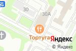 Схема проезда до компании Тортуга в Дзержинске