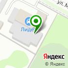 Местоположение компании Фаворит-Авто