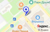 Схема проезда до компании ДИСКО-БАР СПРУТ в Георгиевске