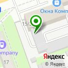 Местоположение компании Гражданпромпроект