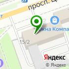 Местоположение компании Дзержинскпромпроект