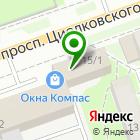 Местоположение компании LUNA jewerly
